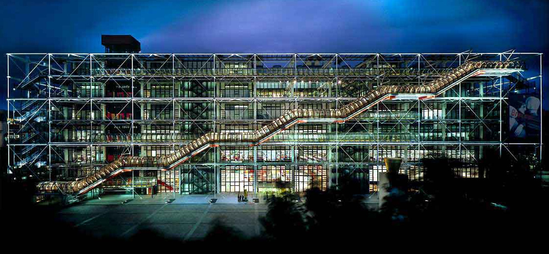 The Centre Pompidou celebrates its 40th anniversary